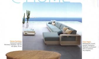 Cozy home magazine